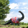 Public parks of statues and dinosaur bones at Phu-Kum-Khao in Th — Stock Photo