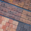 Paving blocks — Stock Photo