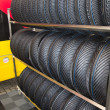 Rack tires — Foto Stock