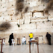 Western Wall - Jerusalem — Stock Photo #14880097