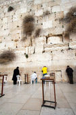 Western Wall - Jerusalem — Stock Photo