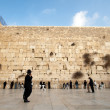 Western Wall - Jerusalem - Stock Photo