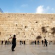 Stock Photo: Western Wall - Jerusalem