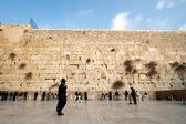 Muro de las lamentaciones - jerusalén — Foto de Stock
