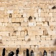 Wailing Wall Israel — Stock Photo