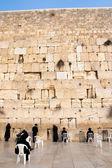 Wailing Wall Israel — Stock Photo