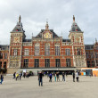 Amsterdam Centraal — Stock Photo
