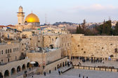Wailing Wall Jerusalem — Stock Photo