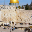 Stock Photo: Wailing Wall Israel
