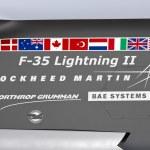 Постер, плакат: JSF fighter jet