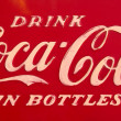 Coca cola — Stock Photo #43105139