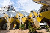 Rotterdam cube houses — Stock Photo
