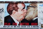 Berlin Duvarı — Stok fotoğraf
