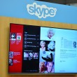 Stock Photo: Plasmat skype exhibition