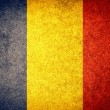 Flag of Romania — Stock Photo #34908719