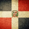 Flag of Dominican Republic — Stock Photo #34909033