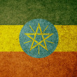 Flag of Ethiopia — Stock Photo #34909069