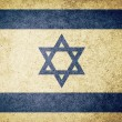 Grunge Flag of Israel — Stock Photo #34910363