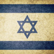 Stock Photo: Grunge Flag of Israel