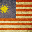 Grunge Flag of Malaysia — Stock Photo