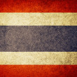 Grunge Flag of Thailand — Stock Photo #34910539