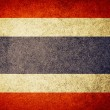 Stock Photo: Grunge Flag of Thailand