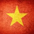 Stock Photo: Grunge Flag of Vietnam