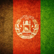 Stock Photo: Grunge Flag of Afghanistan