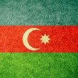 Grunge Flag of Azerbaijan — Stock Photo #34910603