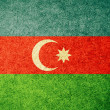 Stock Photo: Grunge Flag of Azerbaijan