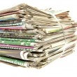 Old newspapers — Stock Photo