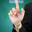 Stock Photo: Businessmhand touching challenge button