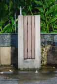 Drinking fountain in park — 图库照片