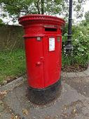 Typical Red London Pillar Box — Stock Photo