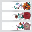 Floral banners vector — Stock Vector #12058760