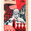 Vintage stamp — Stock Photo #12597514