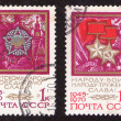 USSR - CIRCA 1970: Soviet old postage stamp circa 1970 — Stock Photo