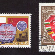 USSR - CIRC1975: Two stamps printed in USSR — Stock Photo #12804853