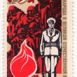 USSR - CIRCA 1975: Soviet old postage stamp circa 1975 - Stock Photo