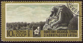 USSR - CIRCA 1973: Soviet old postage stamp circa 1973 — Stock Photo