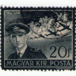 Hungary - CIRCA 1942: Hungary  old postage stamp circa 1942 — Stock Photo