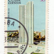 Stock Photo: CUBA- CIRC1974: Cubold postage stamp circ1974