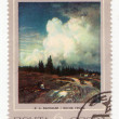 USSR - CIRCA 1975: Soviet old postage stamp circa 1975 — Stock Photo