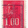 FRANCE - CIRCA 1970: French old postage stamp circa 1970 — Stock Photo