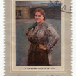 USSR - CIRCA 1971: Soviet old postage stamp circa 1971 — Stock Photo