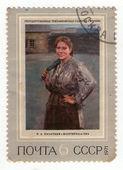 USSR - CIRCA 1971: Soviet old postage stamp circa 1971 — Stock Photo