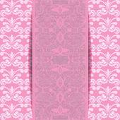 ピンクの招待状 — ストックベクタ
