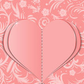 Pink paper heart — Stock Vector