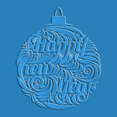 New Year greeting card in the form of patterned ball with inscription. — Stock Vector
