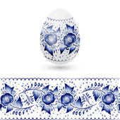Uovo di Pasqua blu stilizzato Gzhel. Russo blu floreali tradizionali. Illustrazione di vettore — Vettoriale Stock